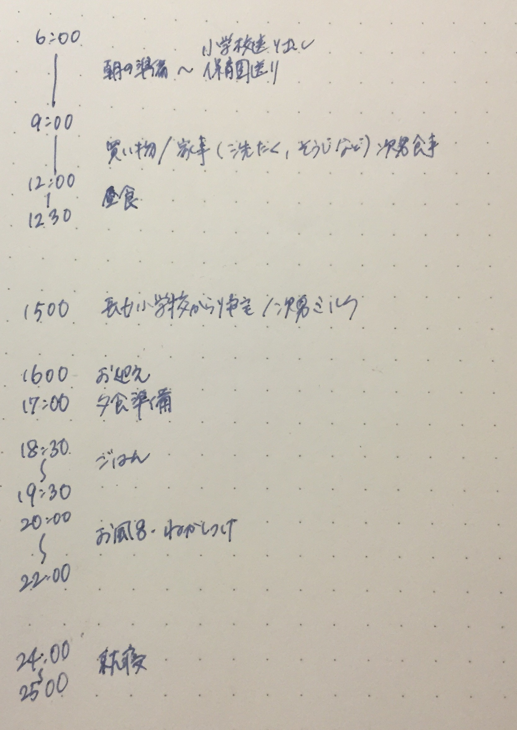 IMG_1650-0.jpg